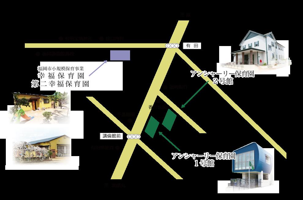 保育園へのアクセスおよび地図