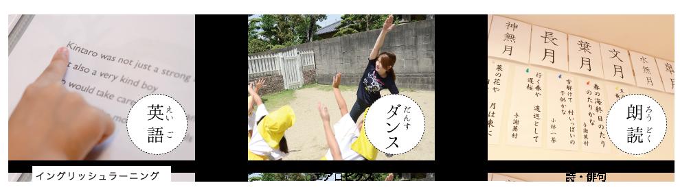kimari4